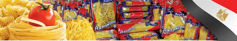 Antoniou Bros. Is The LARGEST Specialty Pasta Manufacturer in Egypt!!